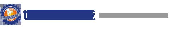 中山市世通输送机械设备有限公司