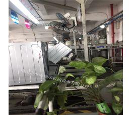海尔洗衣机雷火电竞亚洲