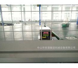 液晶电视机雷火电竞亚洲